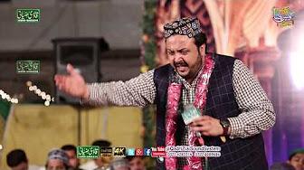 Ik Khawab Sunawan | Hafiz Waseem Abbas |Mahfil e Naat Ishq K Rang Owais Qadri k Sang 2018