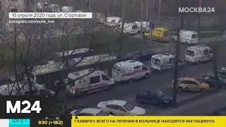 Собянин заявил о введении пропускного режима в Москве - Москва 24