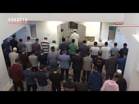 Мусульмане Новочебоксарска отметили Ураза-байрам