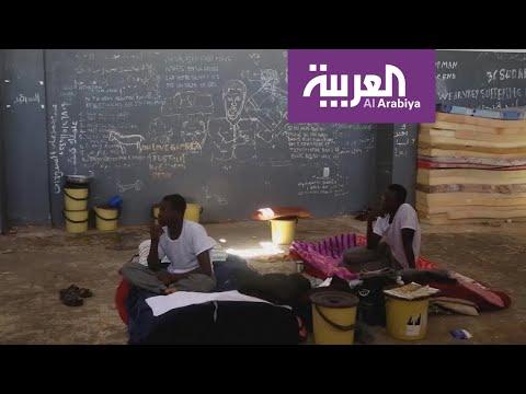 كارثة جديدة قد تصيب اللاجئين في ليبيا  - 22:54-2019 / 7 / 18
