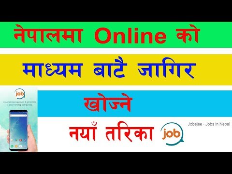 Get Job From online in Nepal #Job_In_Nepal