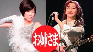 動画アップ2014年、今から20年若かった 松任谷由実(ユーミン)と中島み...