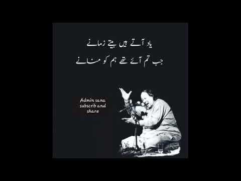 Legend nusrat fatih ali khan 2018 qawali