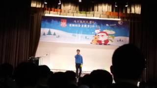 天主教新民書院 聖誕音樂會(獨唱組)