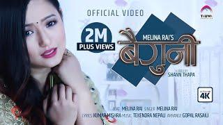 BAIGUNI    Melina Rai    Feat. Melina Rai    Modern Nepali Song 2019