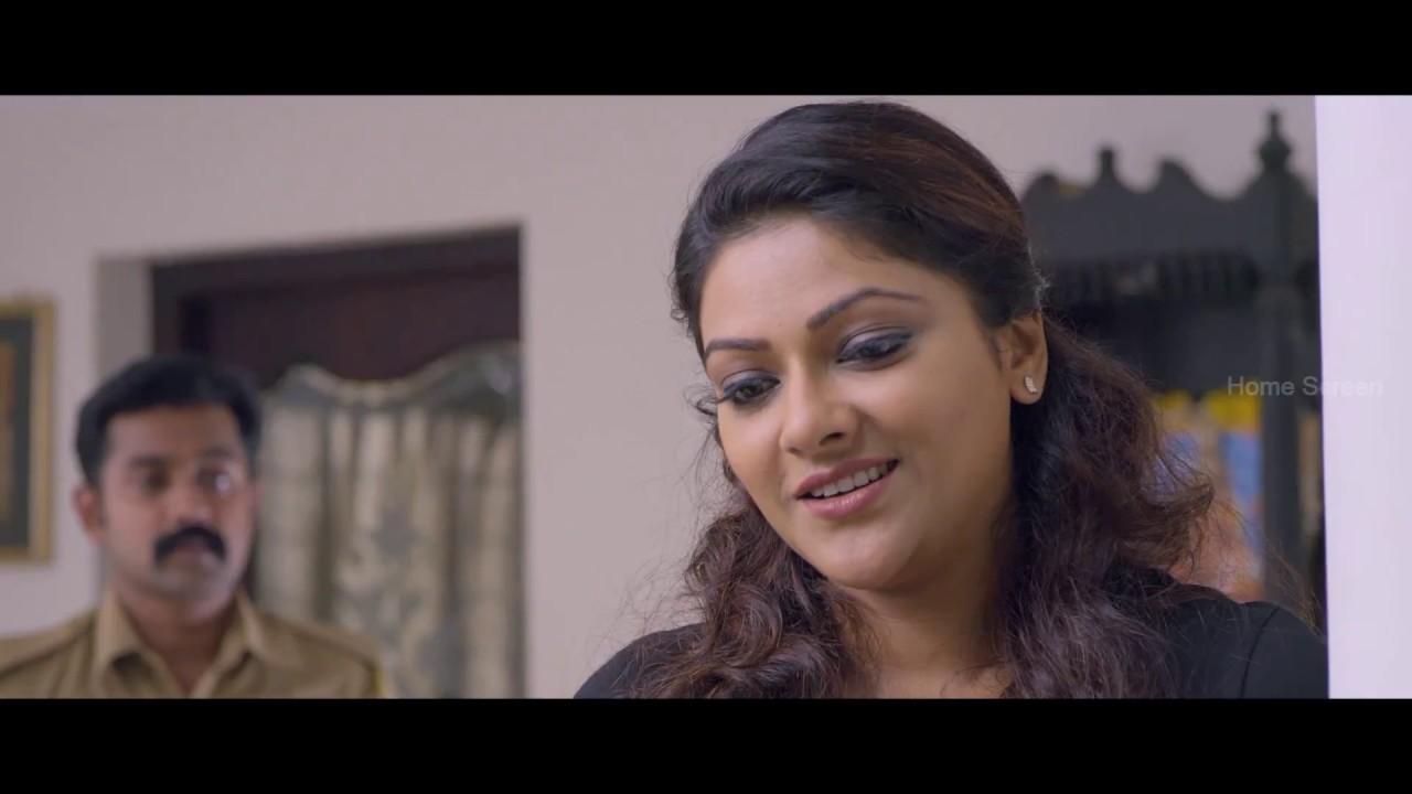 Download Ithu Thaanda Police Movie   Abirami Best Scenes