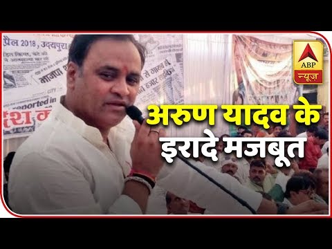 Madhya Pradesh Elections: 'Will Defeat Shivraj Singh Chouhan', Says Congress Candidate Arun Yadav
