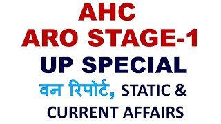 UP SPECIAL , AHC ARO STAGE-1, STATIC & CURRENT AFFAIRS