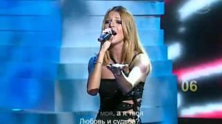 Наталья Подольская - Ищу тебя
