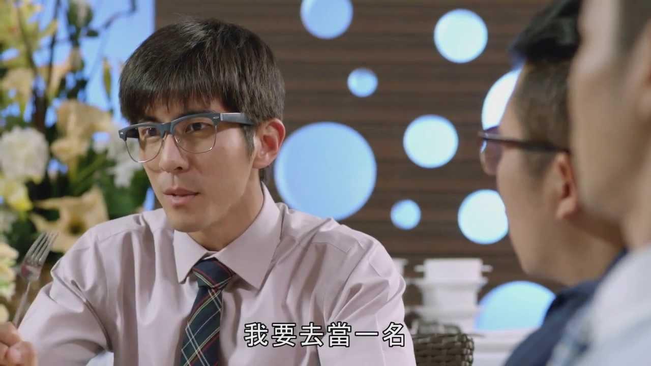 【做你愛做的事】電影預告 (3/21 全臺上映) - YouTube