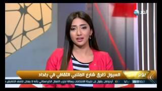 مسؤول عراقي: فساد أمانة العاصمة هو السبب في غرق شارع المتنبي