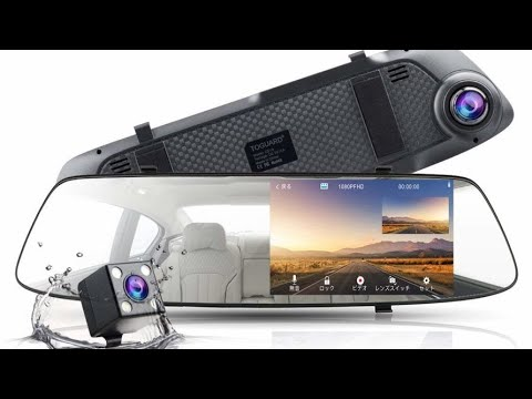 #35 TOGUARD Backup Camera, LCD Mirror Dash Cam Rear View Mirror