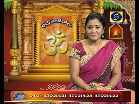 Dharma Sandehalu Dr.Vaddiparthy Padmakar Rao