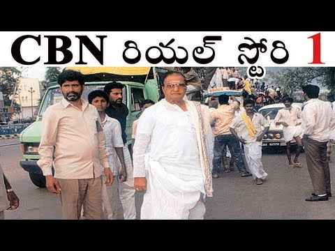Chandrababu Naidu Biopic by Prashanth Part-1 in Telugu | Lakshmi's NTR Movie CBN RGV vs Mahanayakudu