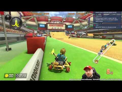 Стрим месяца: соревнование по Mario Kart 8 Deluxe