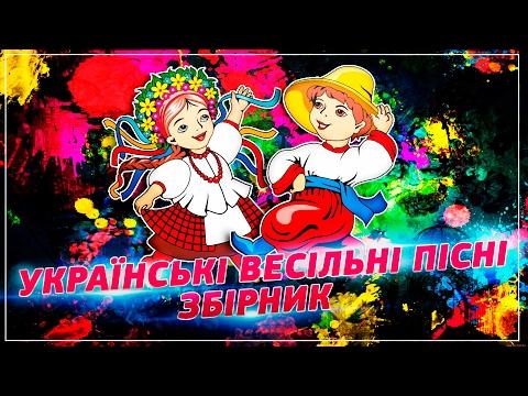 Надя савченко та інші жінки патріотки україни я україночка.