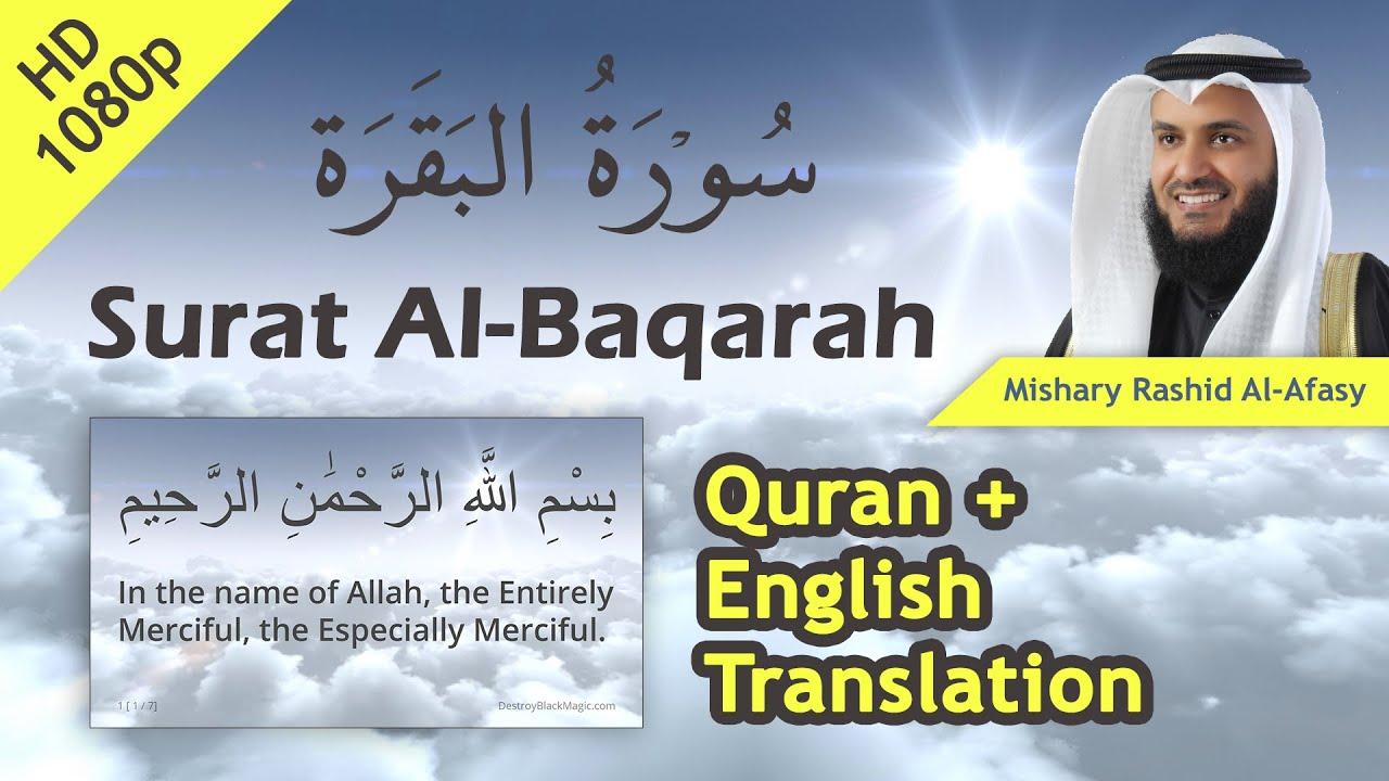 Ruqyah Verses