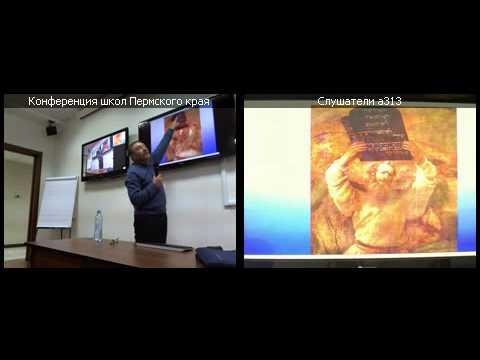 """Григорий Фурман """"Квантовая теория: век удивления и..."""""""