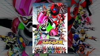 仮面ライダー×スーパー戦隊 超スーパーヒーロー大戦 thumbnail
