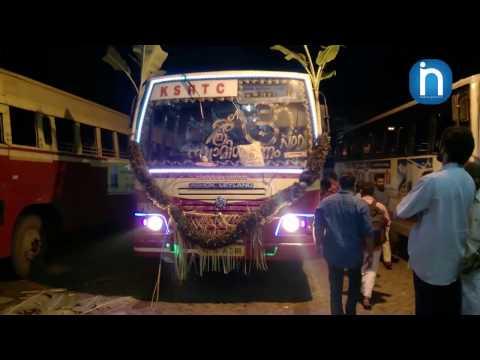 Nedumangad Pamba Service Started