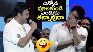 VIctory Venkatesh Funny Speech at Maharshi GRAND Pre Release Event Maharshi Trailer Reaction FL
