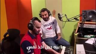 حسين السلمان - مابيه حيل اخذ نفس 2019