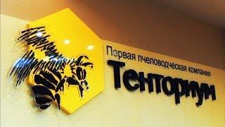 Профилактика здоровья. Простые приёмы.(Всё о продуктах Тенториум на сайте http://www.tentorium-info.ru и по тел. 8.927-724-02-19 (Самара) Давайте поможем врачам и..., 2014-04-13T14:47:39.000Z)