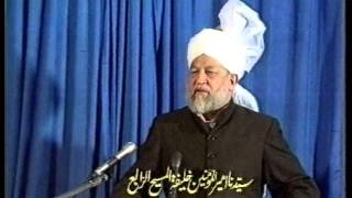 Urdu Khutba Juma on April 8, 1994 by Hazrat Mirza Tahir Ahmad