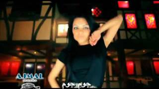 Rameen and Omar Sharif New song Joom joom 2011