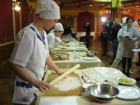 IКонкурс профессионального мастерства татарской кухни им. Юнуса Ахметзянова