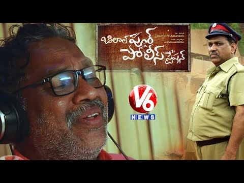 Goreti Venkanna's Exclusive Song From Bilalpur Police Station Movie | V6 News