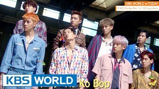 KBS WORLD e-TODAY [ENG/2017.07.24]