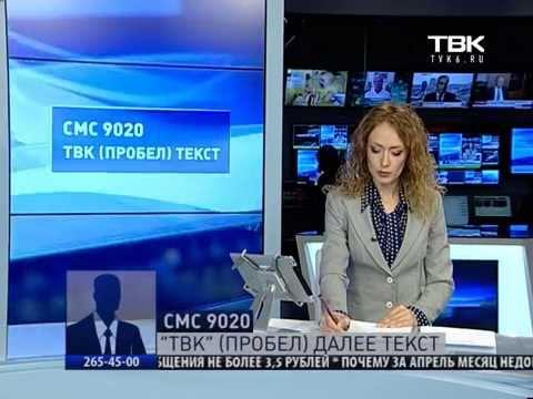 Азия плюс таджикистан новости сегодня 2017