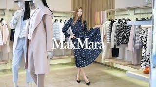 Женское платье от Max Mara, шелк, review: ID 163402