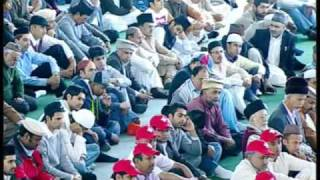 Friday Sermon: 22nd May 2009  - Part 1 (Urdu)