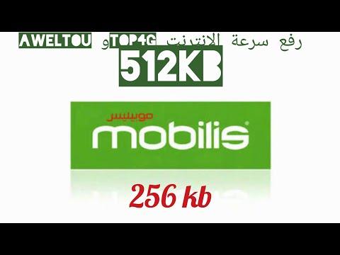 زيادة تدفق الانترنت Mobilis TOP 4G  256kb/s vers 512kb/s