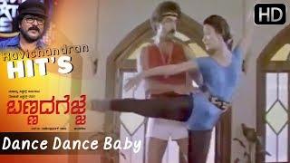 Dance Dance Baby | Bannada Gejje | Hamsalekha | Ravichandran Hit Movie Songs HD