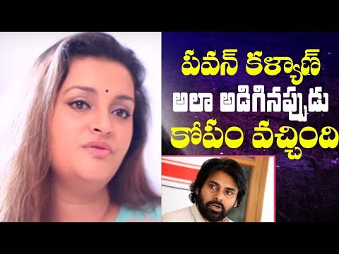 Pawan Kalyan asking it angered me: Renu Desai | Indiaglitz Telugu