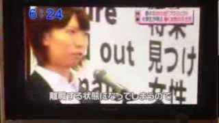 2013/10/17 NIB長崎国際テレビのNews every 「仕事と育児の両立・・・大...