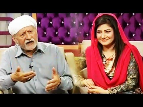 Hina Nasrullah - Darling 9 April 2017 - Express News