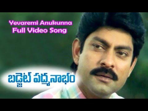 Download Ravi Teja Movies-Videos Songs APK latest version App for PC