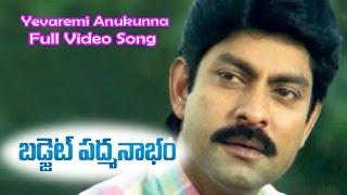 Yevaremi Anukunna Full Video Song | Budget Padmanabham | Jagapathi Babu | Ramyakrishna | ETV Cinema