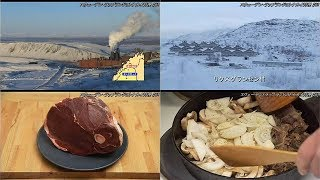 スウェーデン、ラップランドの中心都市キールナ。1900年に鉄鉱石を産出...