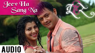 Jeev Ha Sang Na | Full Audio Song | Tu Hi Re | Adarsh Shinde | Swwapnil, Sai, Tejaswini Pandit