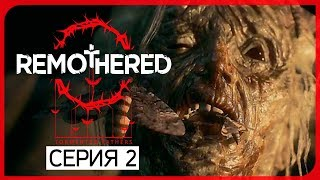 ДИЧЬ ● Remothered: Tormented Fathers #2