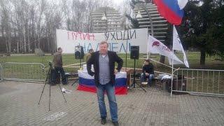 Митинг в Перми. Сегодня.