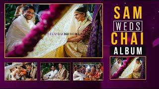 SAMANTHA NAGA CHAITANYA WEDDING VIDEO - FIRST CLIPS
