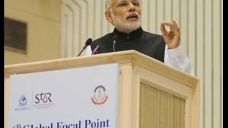 Narendra Modi Speech at Focal Point Summit