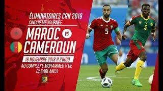 آخر أخبار المنتخب المغربي لمواجهة الكاميرون في بث مباشر