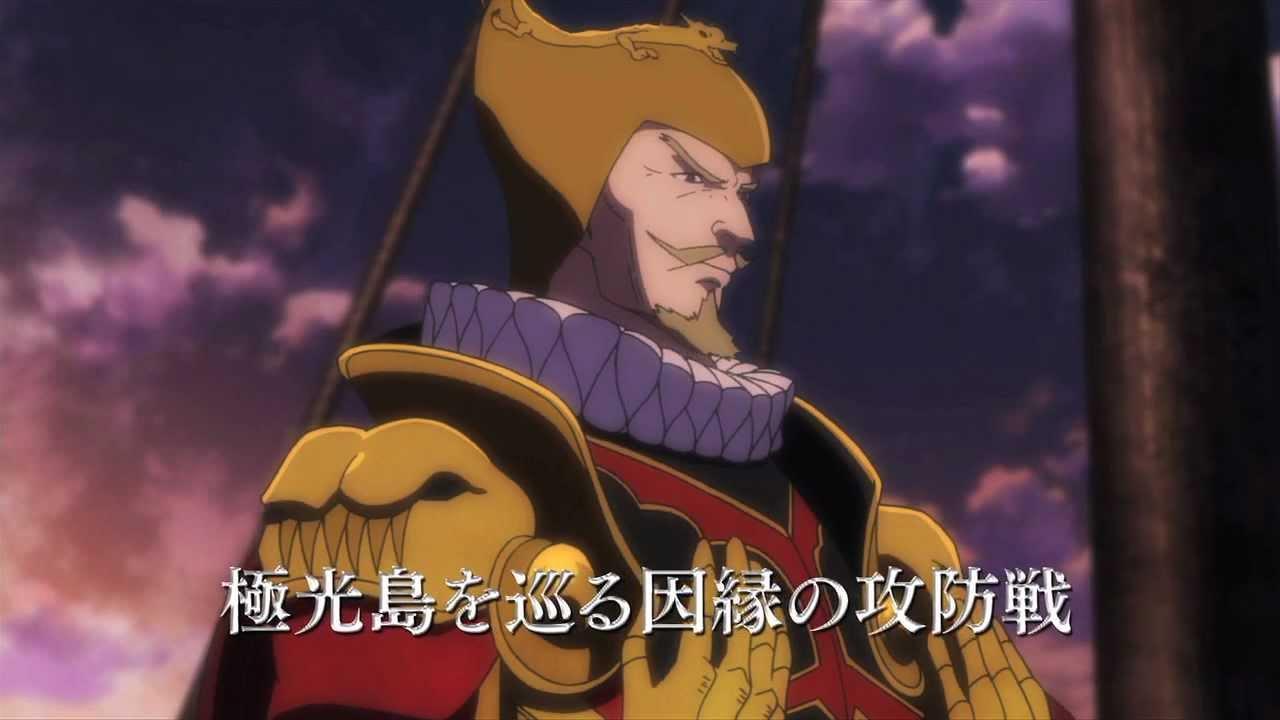 魔王 勇者 アニメ